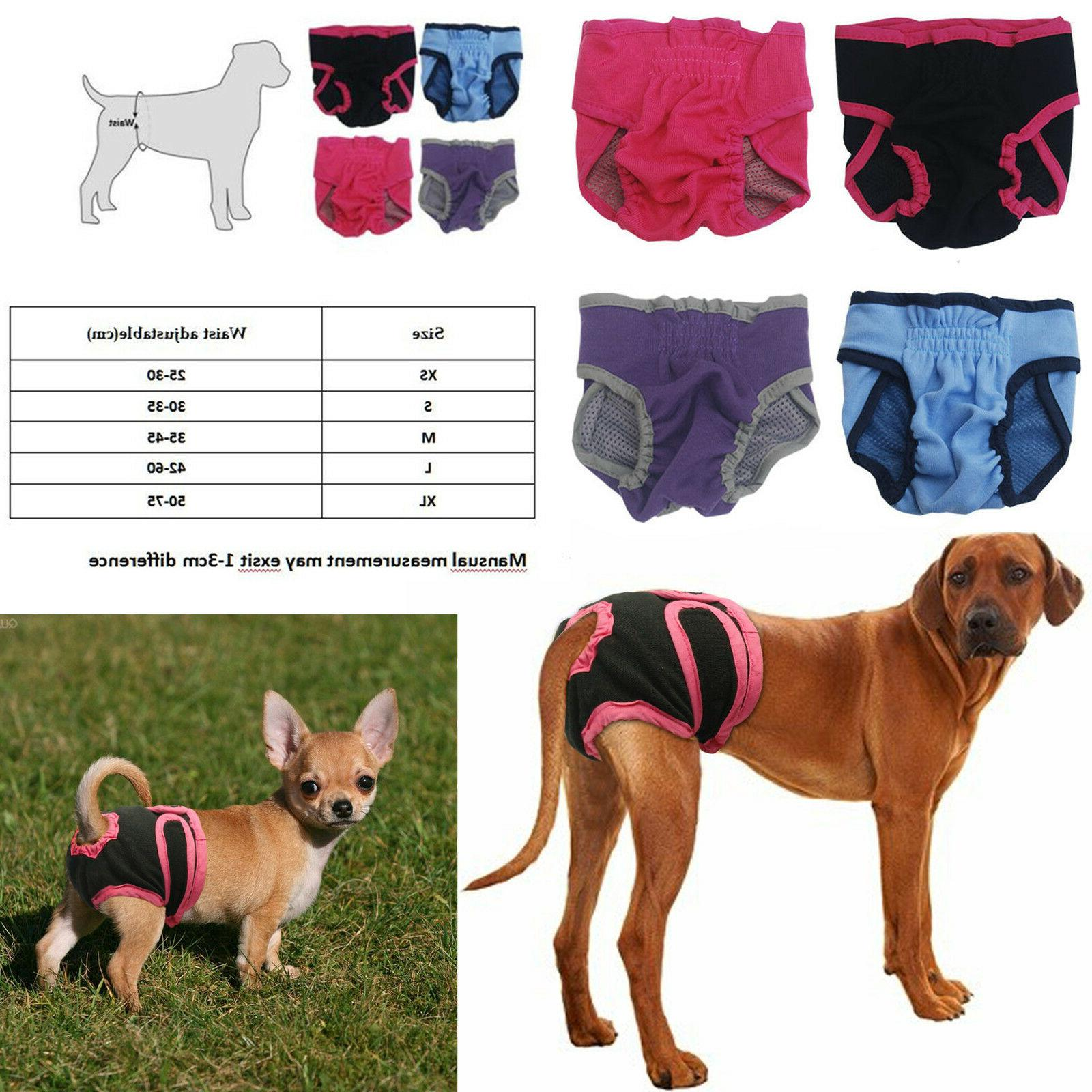 cute small puppy dog cloth diapers male
