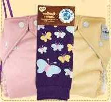 FuzziBunz One Size Diaper 2 Pack with Matching Leggings