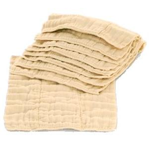 OsoCozy Unbleached Prefold Diapers Size