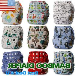 Washable Baby Pocket Nappy Cloth Reusable Diaper BAMBOO Cove